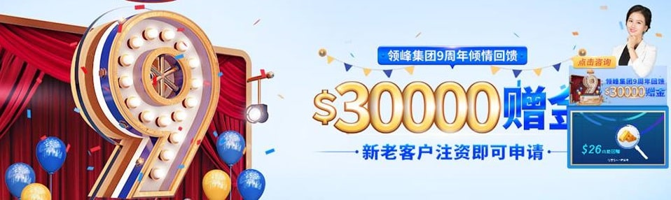 Anniversary Gift In Chinese – Acetop