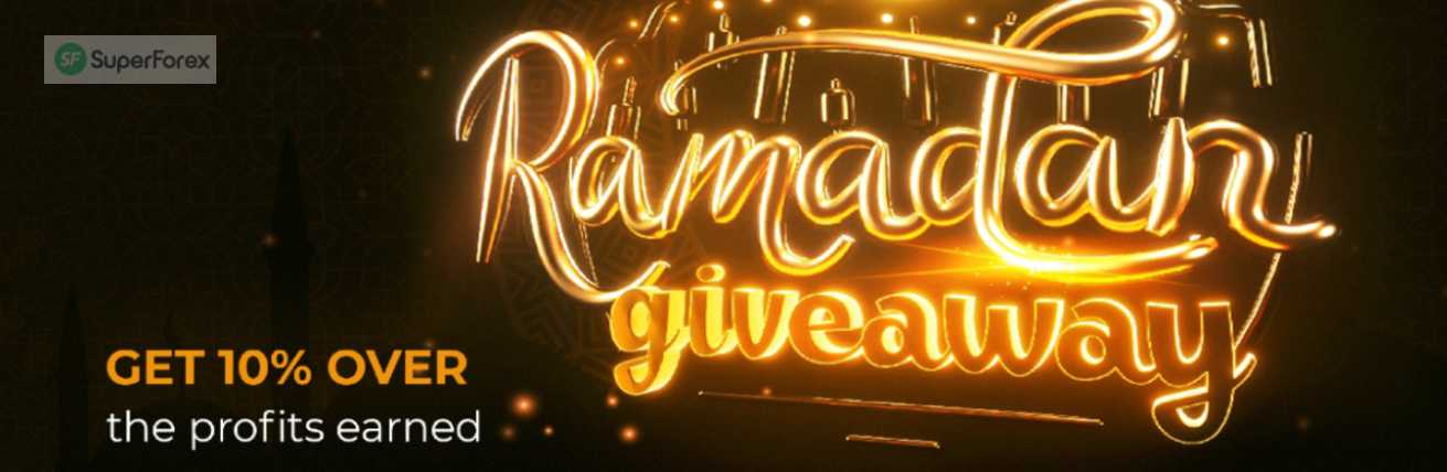 Ramadan Giveaway – SuperForex
