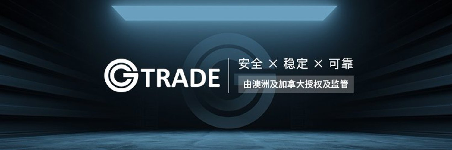 Up To $20,000 Bonus Credit – CG Trade